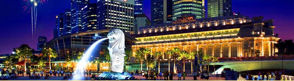Du lịch Singapore 4 ngày 3 đêm